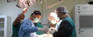 92 Yıllık İlçede İlk Ameliyat